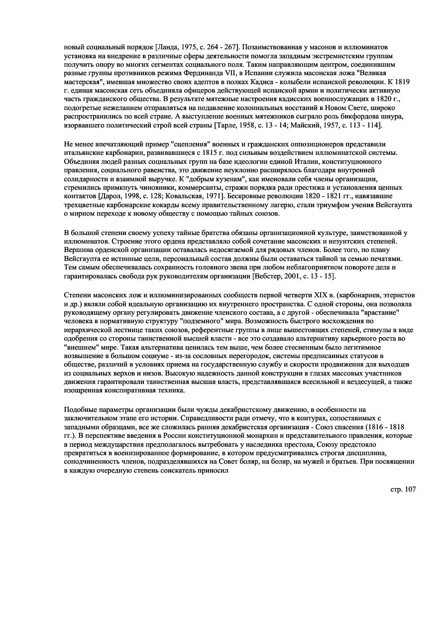https://img-fotki.yandex.ru/get/66316/199368979.3/0_19bc64_bc0f52f_XXXL.png