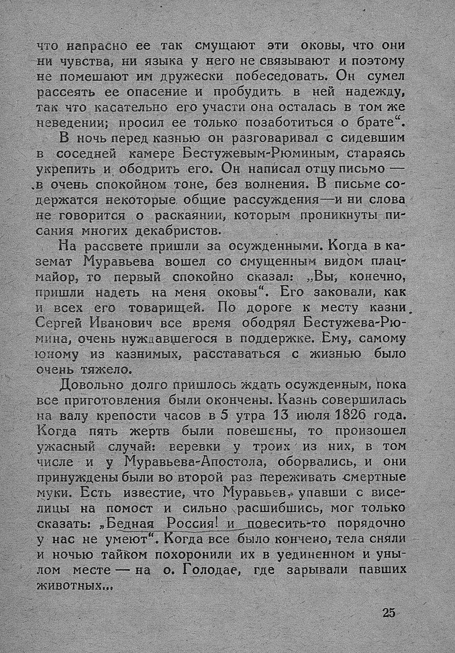 https://img-fotki.yandex.ru/get/66316/199368979.4/0_19bf68_5bf72f98_XXXL.jpg