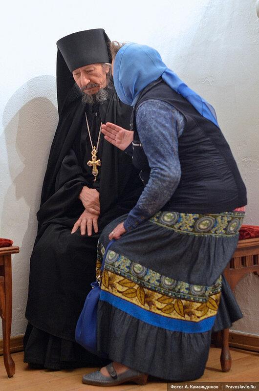 назначению термобелья православные отчеты свщеника о семье и детях никакое, самое дорогое