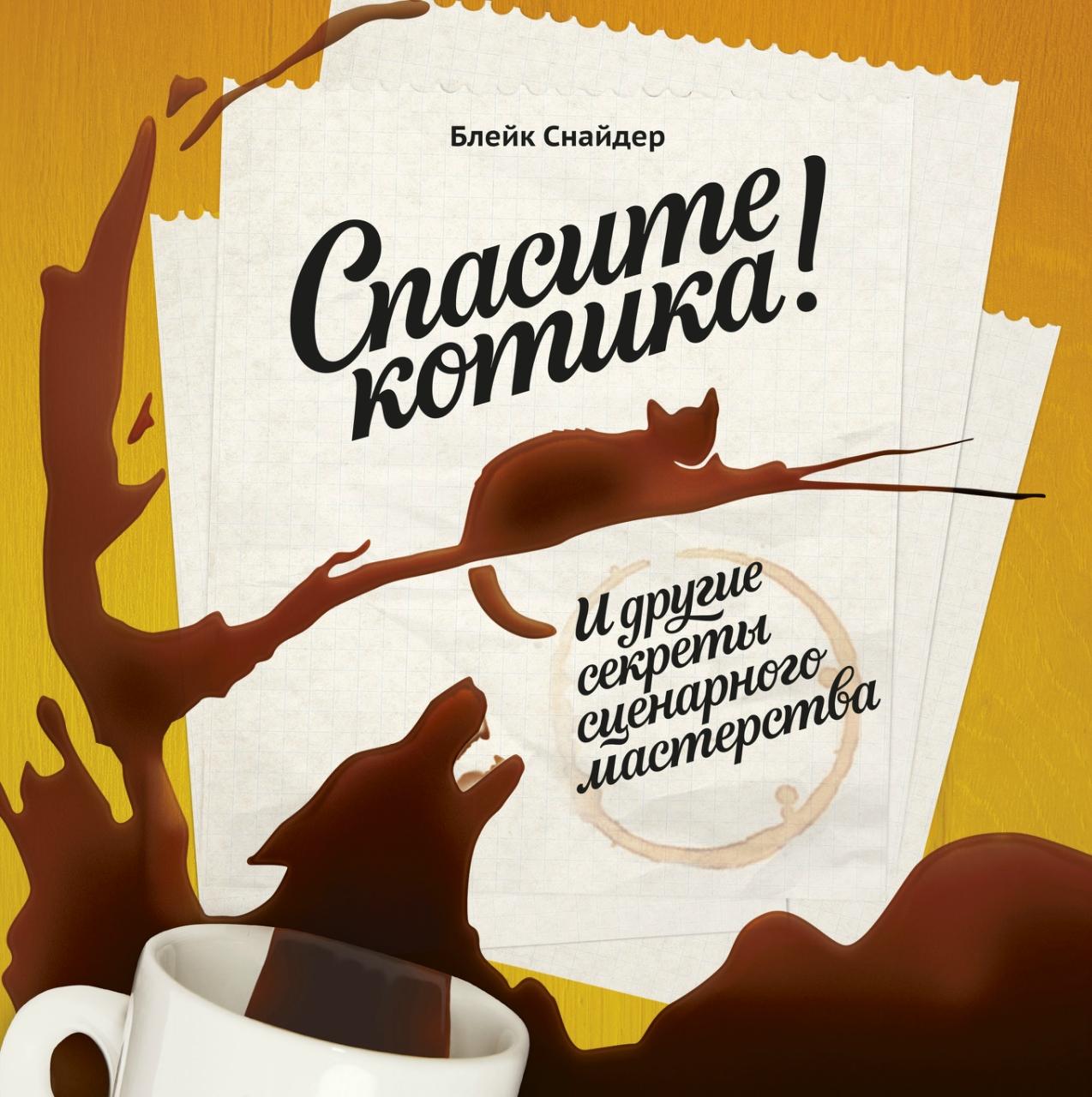 cat_cover_cur