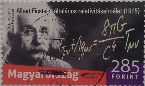 венгрия 2015 эйнштейн 285
