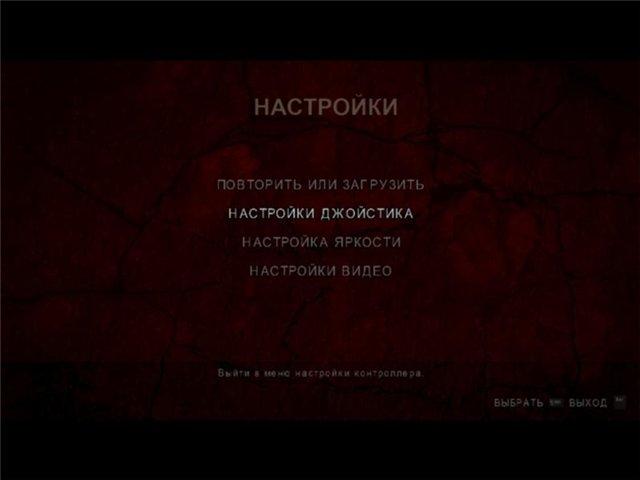 Resident Evil 4: Ultimate HD Edition PC 0_1321a6_cbc5de8c_orig