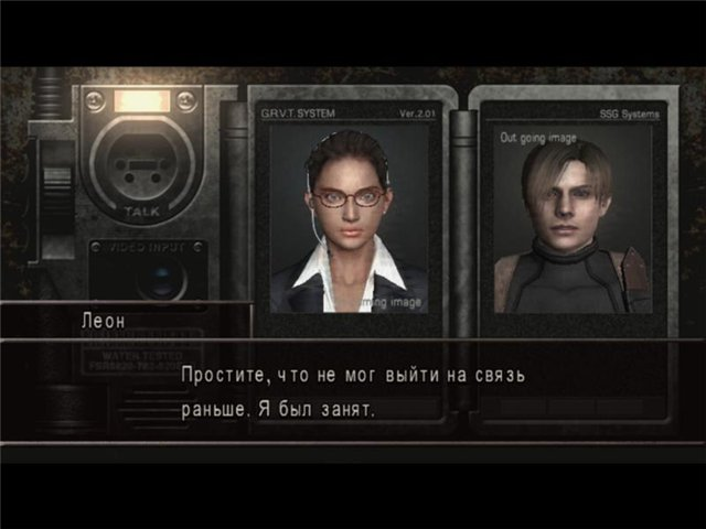 Resident Evil 4: Ultimate HD Edition PC 0_1321a8_fb943fb6_orig