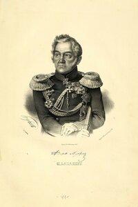 Лазарев Михаил Петрович, Адмирал