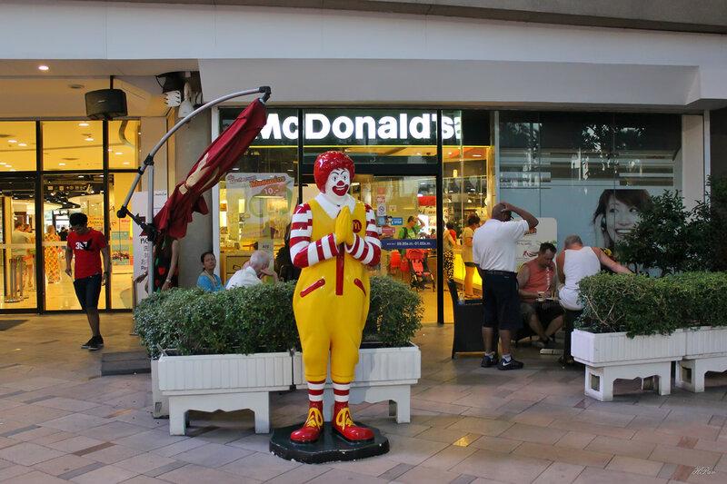 McDonald's в Паттайе