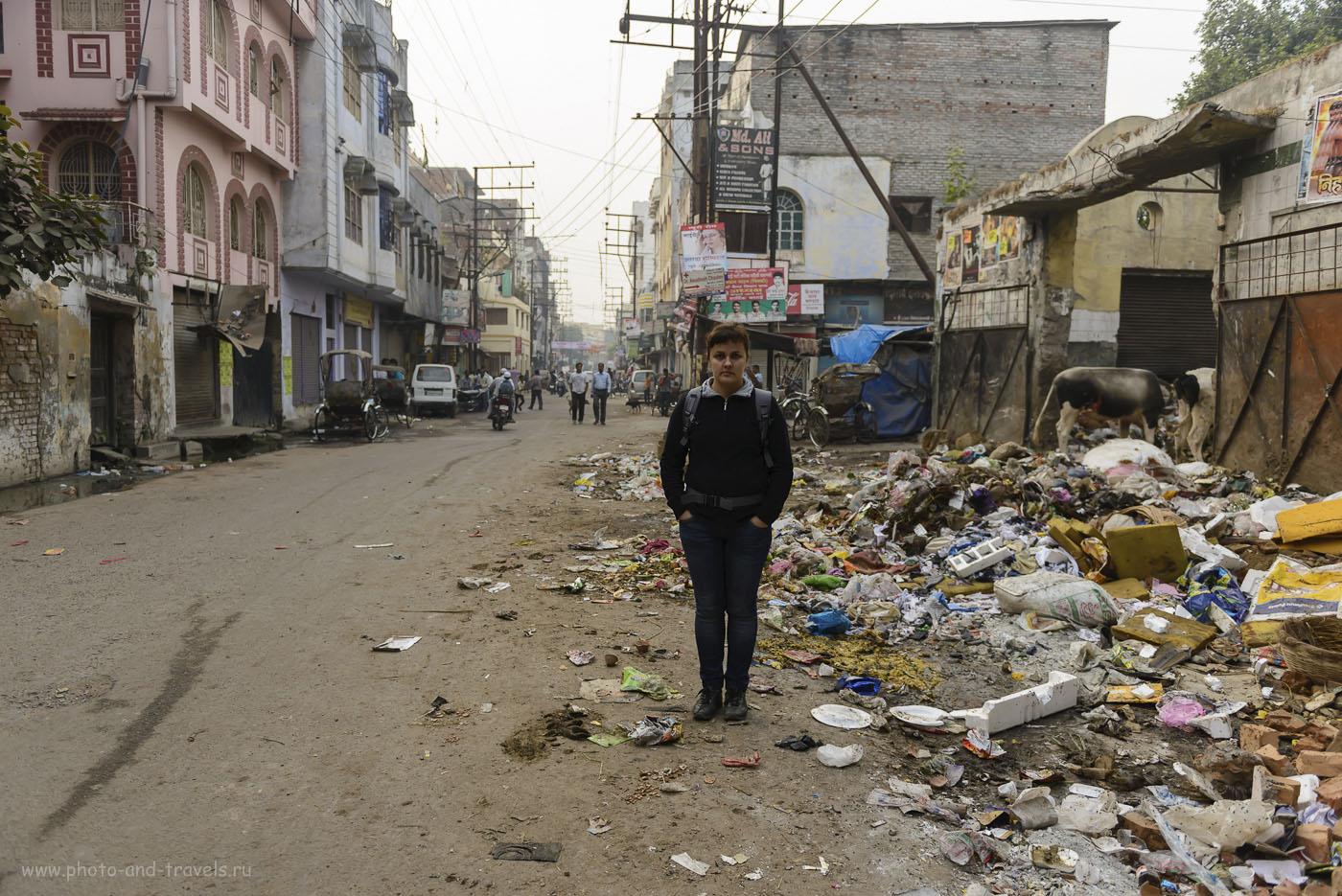 Фотография 9. Правда, что в Индии очень грязно? Есть такое… (улица в Варанаси). Камера Никон Д610, объектив Никон 24-70/2.8; настройки: 1/800, -0.33, 2.8, 250, 24.