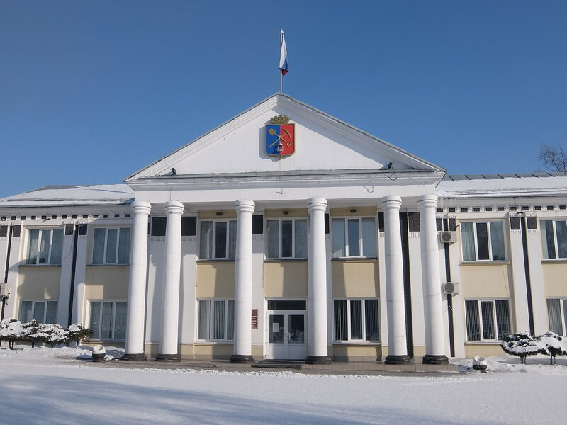 Киселевск - Здание городской администрации
