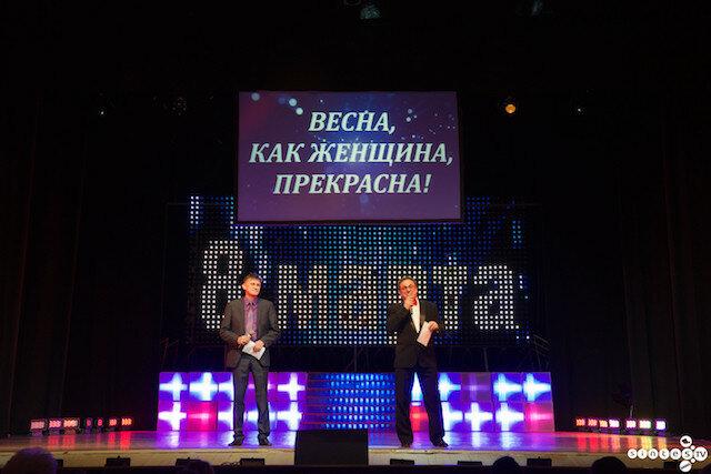 ВЕСНА, КАК ЖЕНЩИНА, ПРЕКРАСНА! 4 марта 2016г ДК г. Барнаула