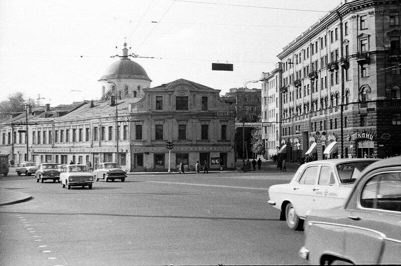 93106 Никитские ворота 1971 В.Бескоравайный.jpg