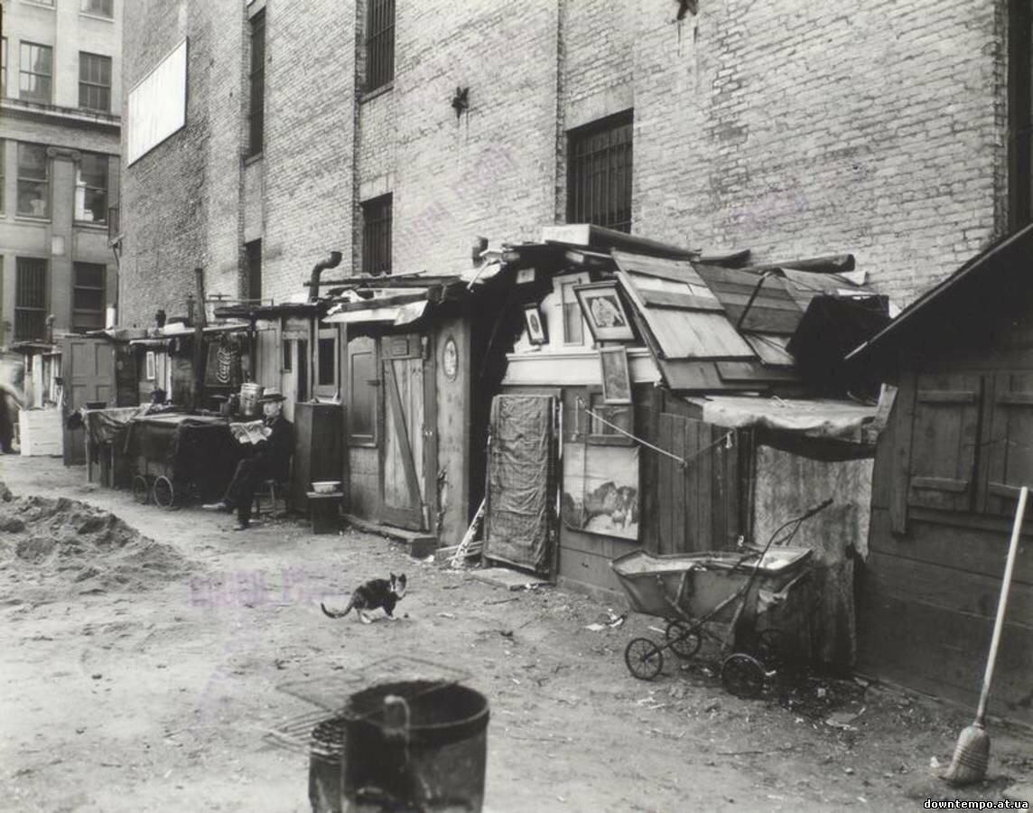 1930-е. Лачуги бездомных