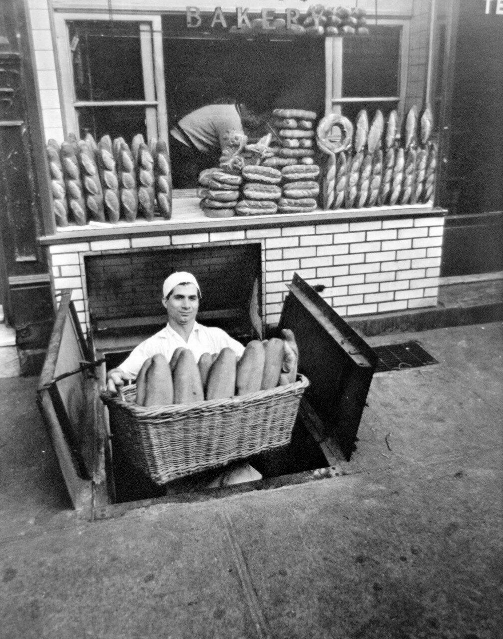 1937. Пекарня Зито
