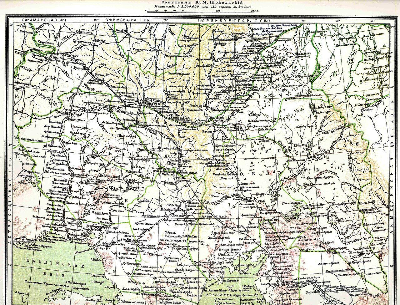 Уральская и Турганская области