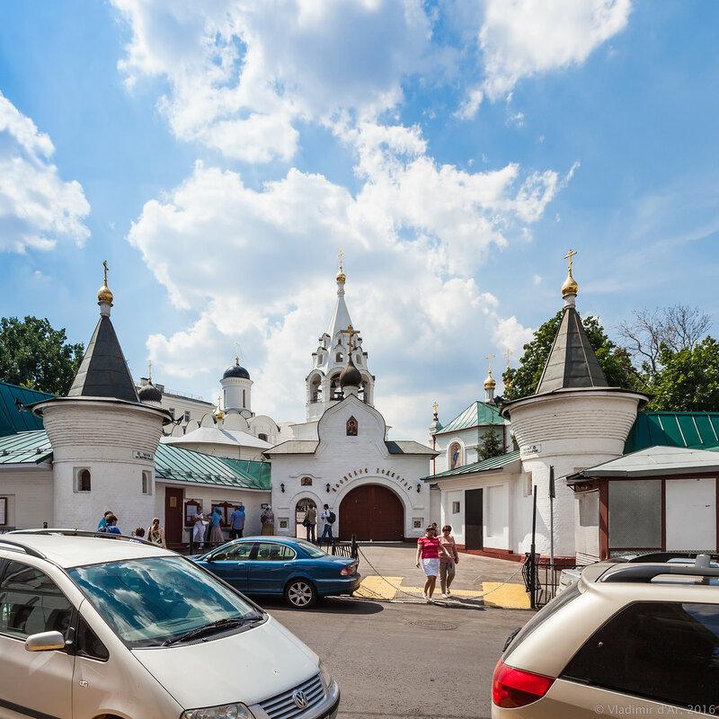 Афонское подворье в Москве