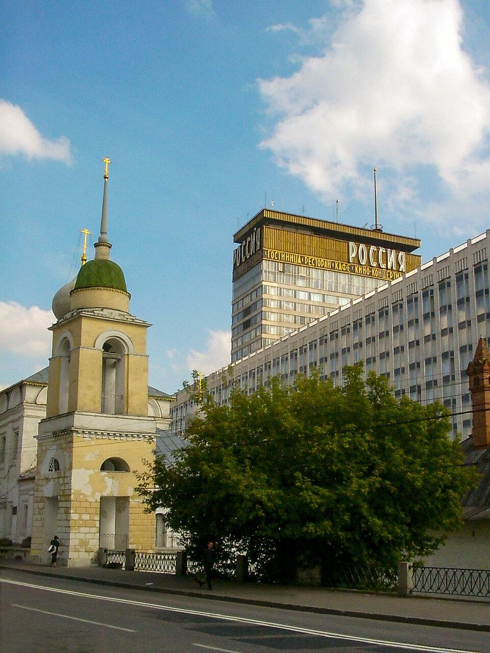 Гостиница-Россия.jpg