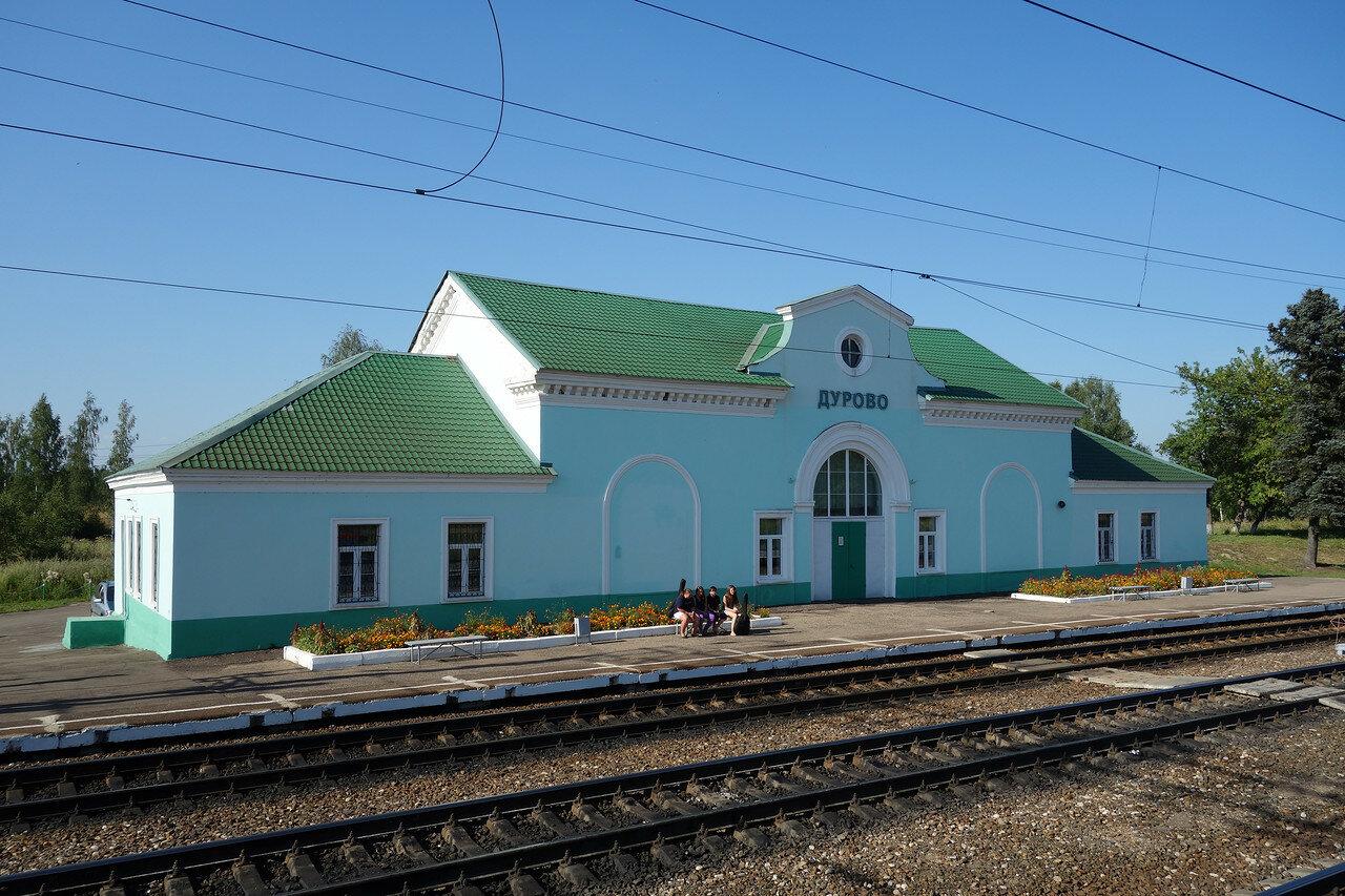 вокзал станции Дурово