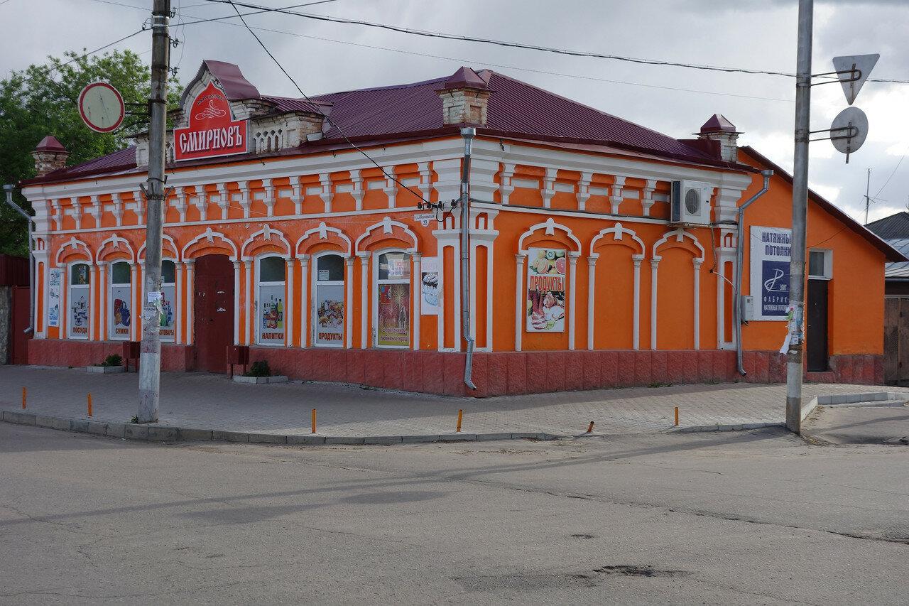 оранжевоеЪ зданиеЪ