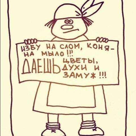 юмор рисунок Татьяны Красновой.jpg