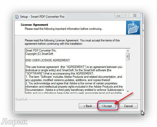 Как из картинок сделать pdf документ