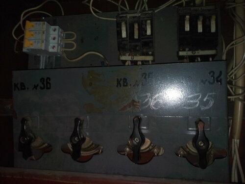 Вызов электрика на 2-ю линию В. О. (Василеостровский район СПб).