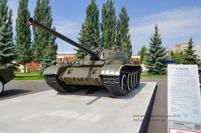 Танк-Т-55, Парк Победы, Казань
