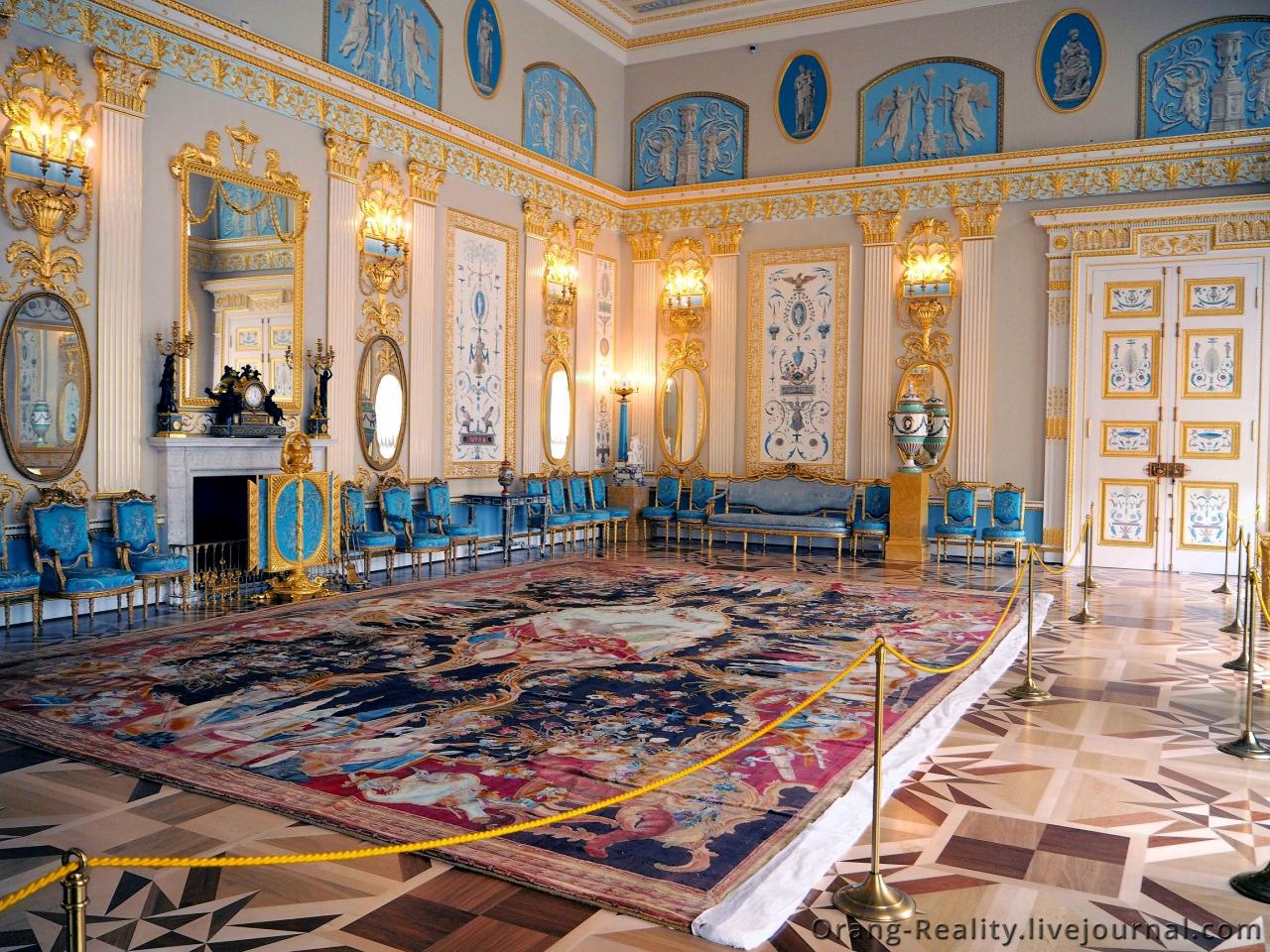 Санкт-Петербург, Царское Село, Екатерининский дворец