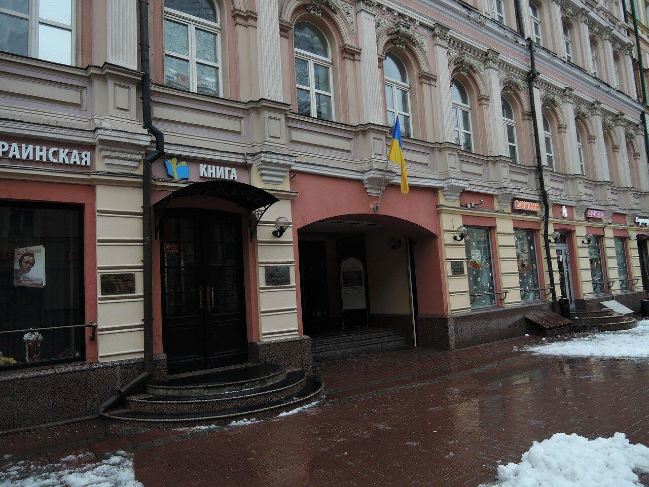 Арбат. Культурный центр Украины.