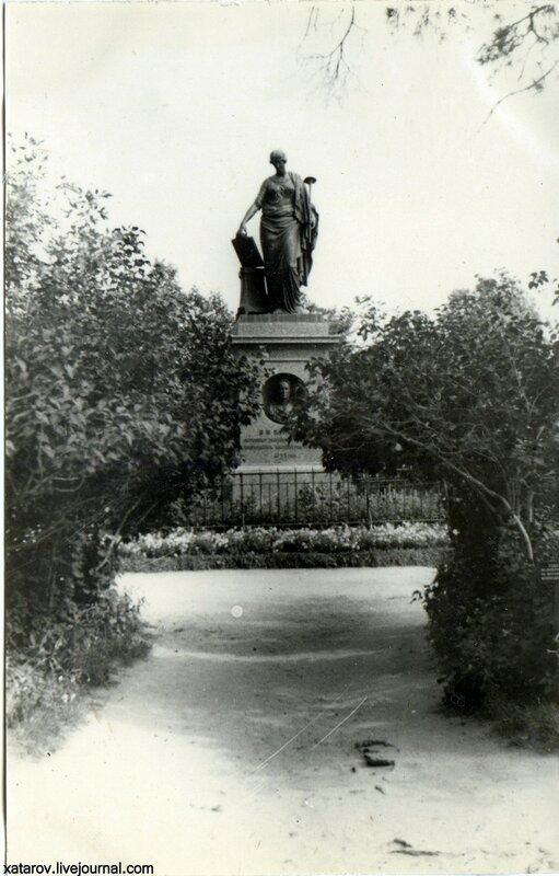 Памятник Карамзину.jpg