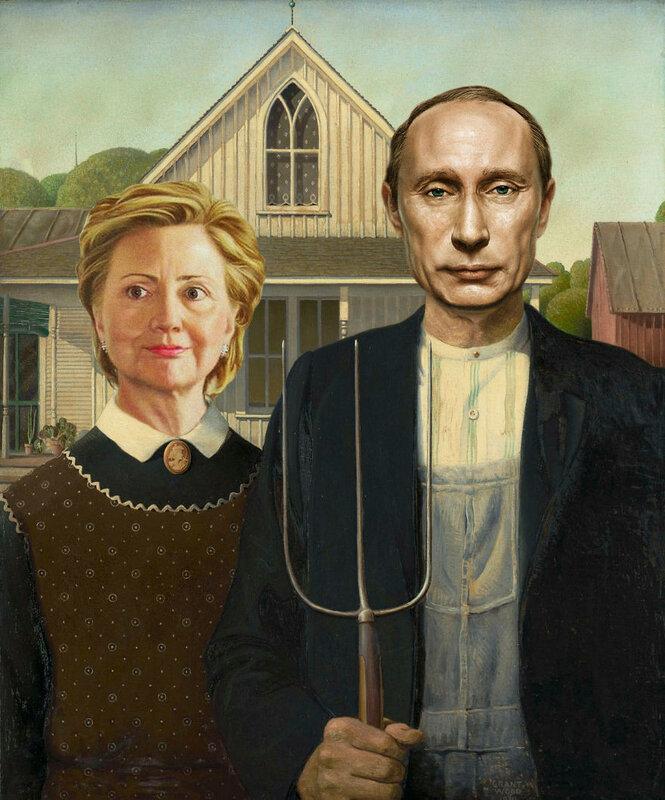 """""""Американская готика"""" - Хиллари Клинтон и Владимир Путин"""