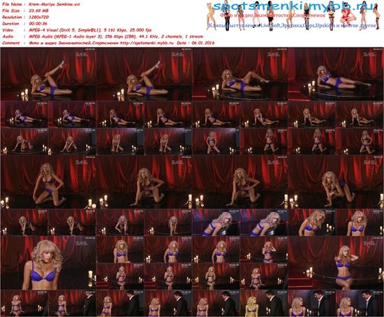 http://img-fotki.yandex.ru/get/66384/348887906.24/0_141af6_d3be1ce8_orig.jpg
