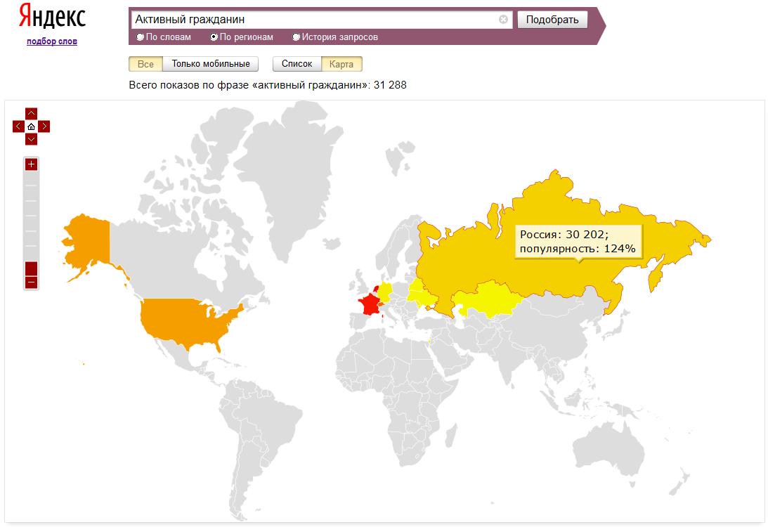 v145-Яндекс-Активный гражданин-Регионы-Карта-За месяц~20160205