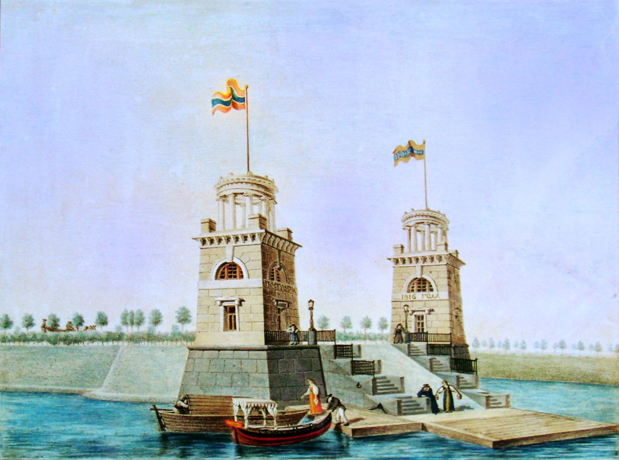 2. Вид Каменной Пристани на реке Волхове в селе Грузине. Рисовал на камне Архитектор Семенов 1821 года.
