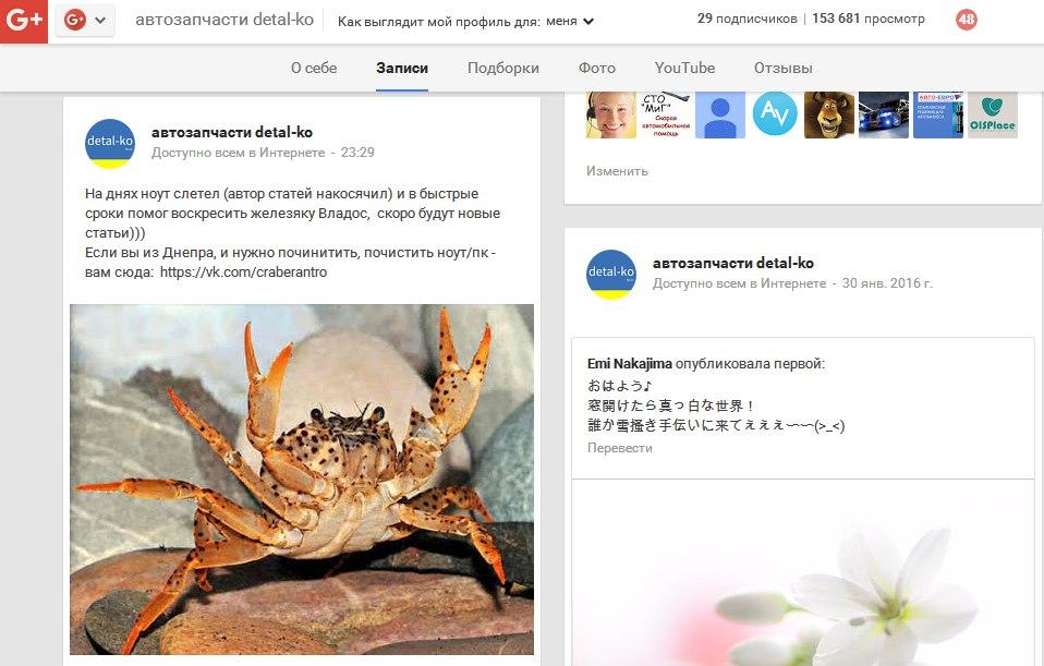 screenshot, help, friends, crab