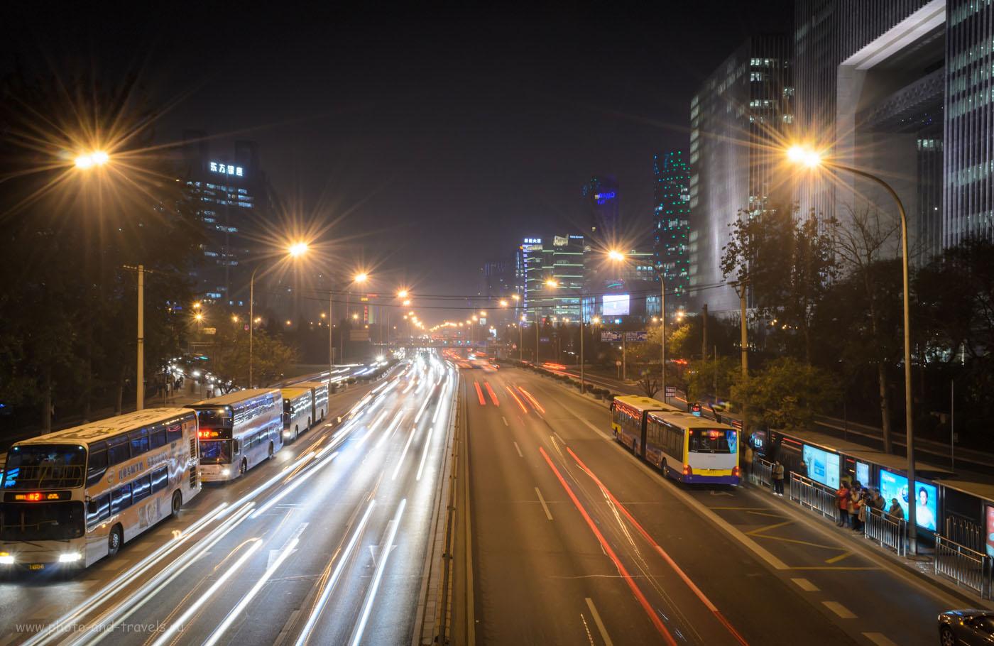 Фото 10. Ночной Пекин. Поездка в Китай самостоятельно в ноябре 2011.