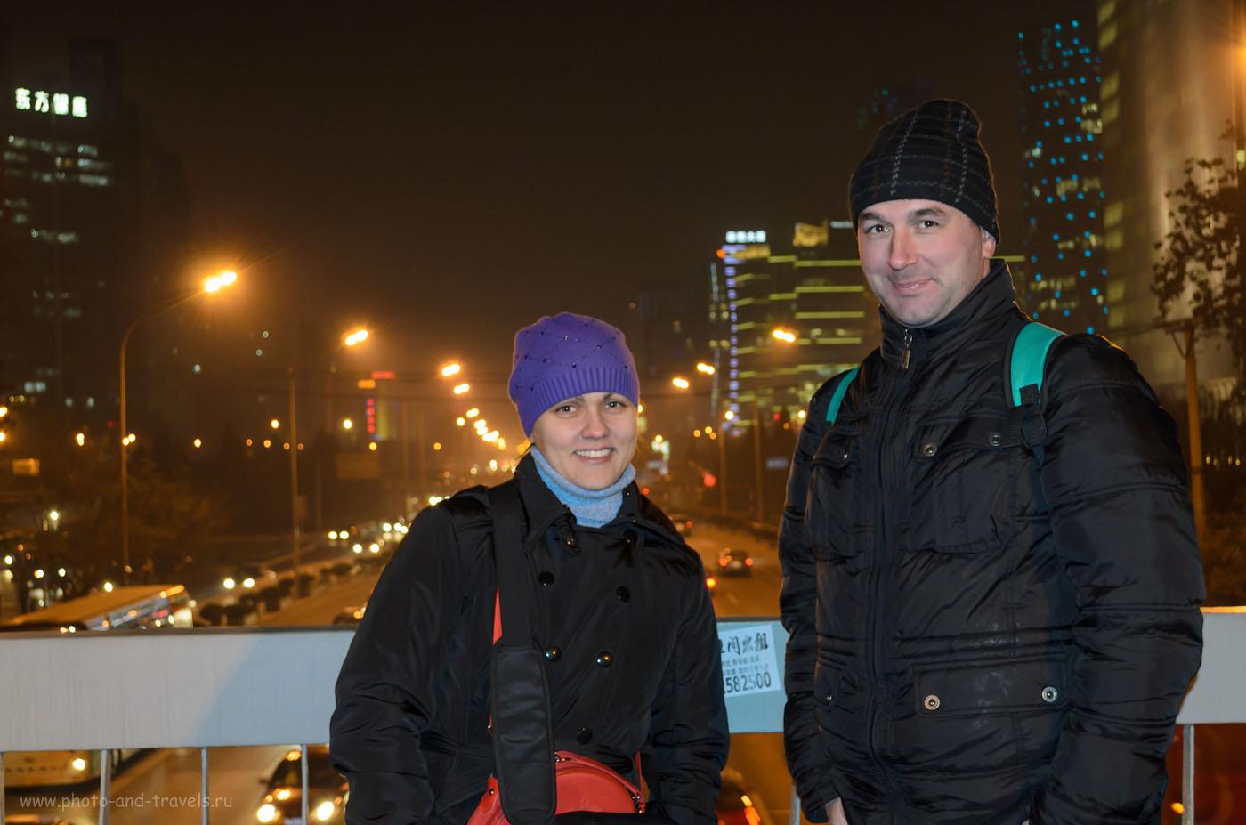 """Фотография 11. Ночной портрет на любительскую зеркалку Nikon D5100 KIT 18-55. Автор - штатив. Режим съемки """"Ночной портрет"""". Рассказы про отдых в Китае. Отзывы об экскурсиях в Пекине."""