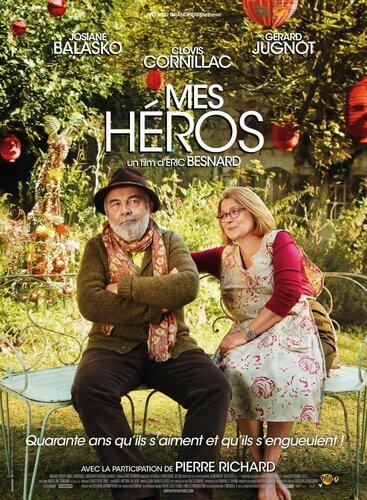 Мои герои