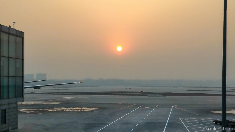 Beiging Airport