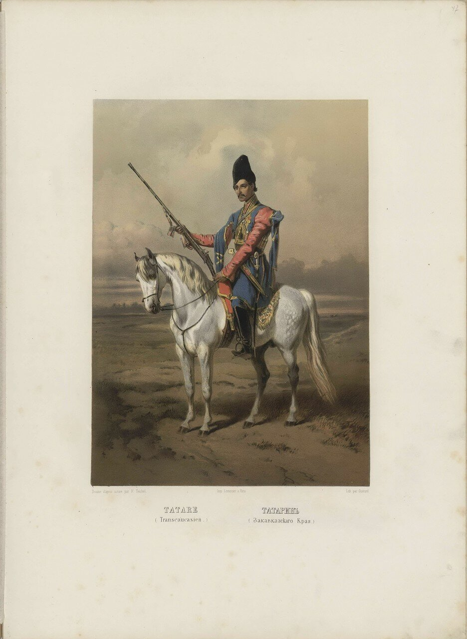 Татарин (Закавказского края)