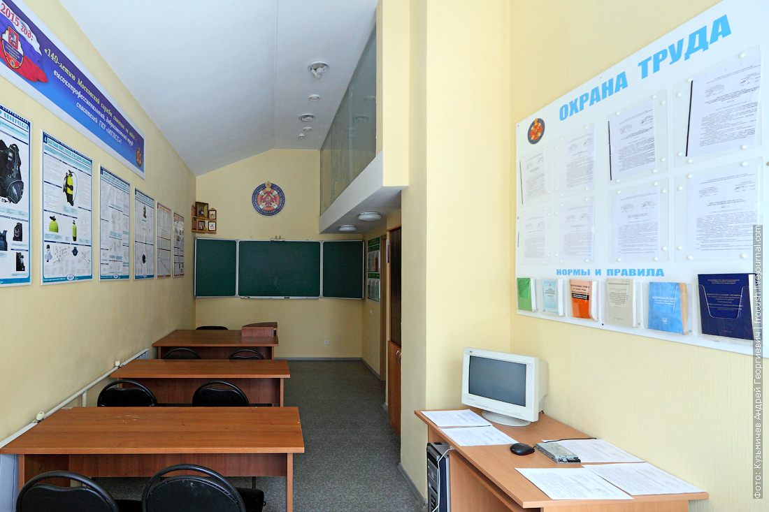 Учебная комната ПСС «Косино»