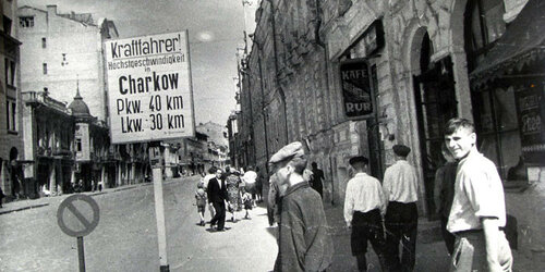Велич подвигу народного. 1941-1945.jpg