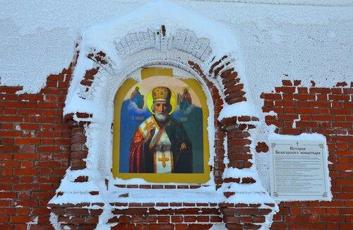 Святой Николай.