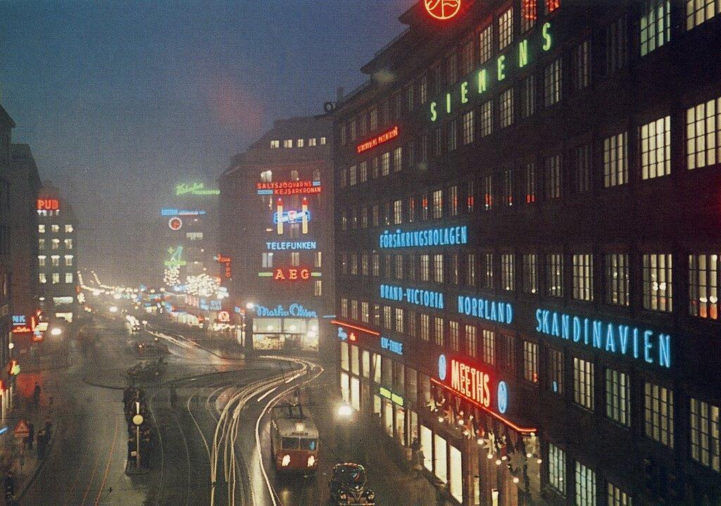 1945_Stockholm_Centrumhuset.jpg