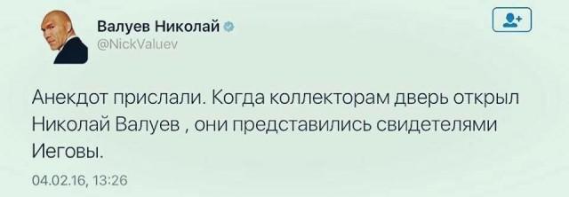 https://img-fotki.yandex.ru/get/66521/163146787.4c6/0_18424e_59862857_orig.jpg