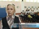 Конкурс агитбригад СОШ №4_29.10.2012_Анапа регион