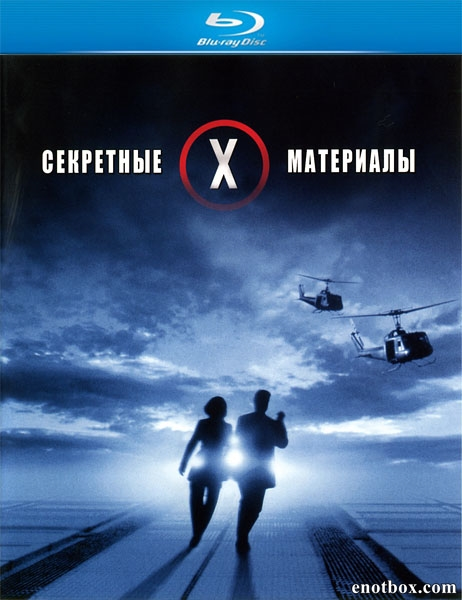 Секретные материалы: Борьба за будущее / The X Files (1998/BDRip/HDRip)