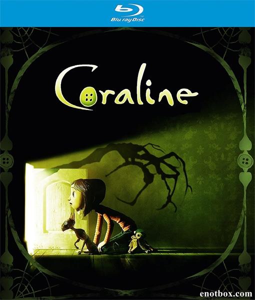 Коралина в Стране Кошмаров / Coraline (2008/BDRip/HDRip)