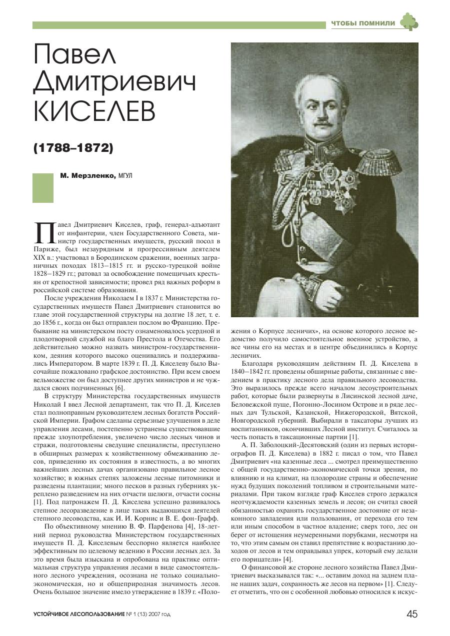 https://img-fotki.yandex.ru/get/66521/19735401.fc/0_96169_47ceb164_XXXL.png