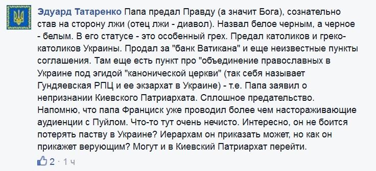 Широпаев_Татаренко.jpg