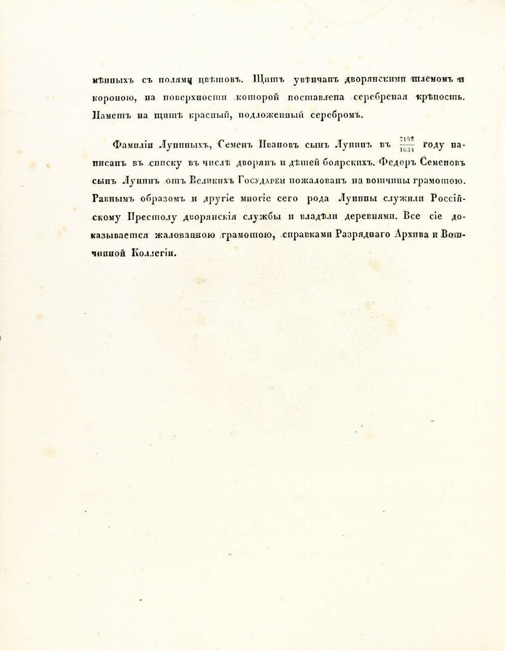 https://img-fotki.yandex.ru/get/66521/199368979.6/0_19dfe5_dad245d7_XXXL.jpg