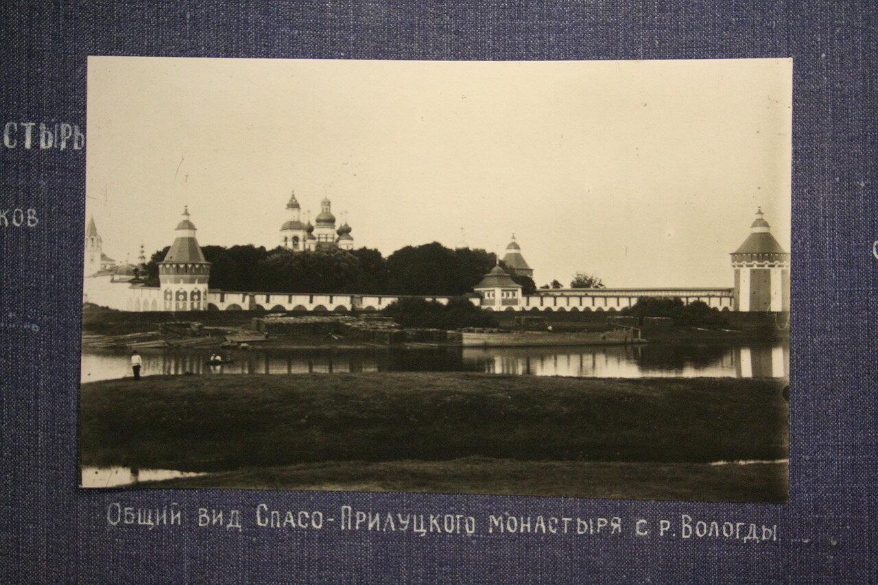 Открытки с фотографиями старой вологды, братц надписями