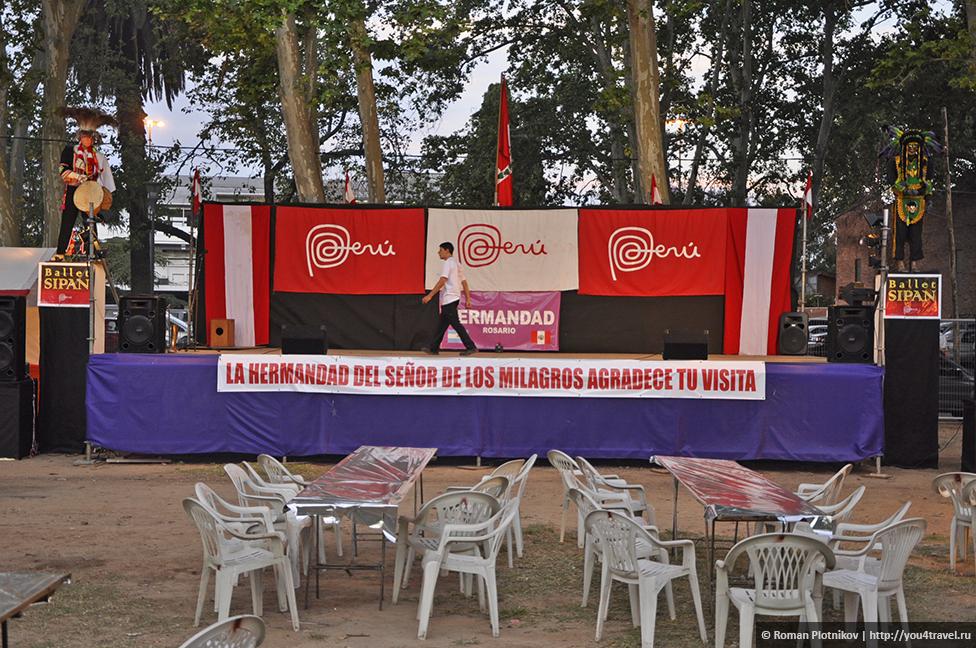 0 2b9641 7142ff65 orig День 400. Аргентина эмигрантская: фестиваль дружбы